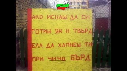 Това може да се види само в България!