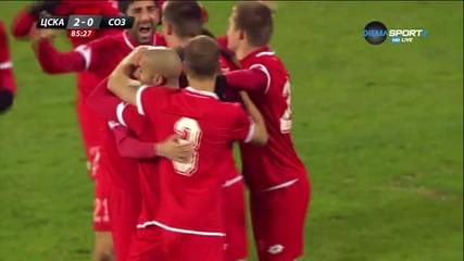 Втори гол на Преслав Йорданов срещу Созопол