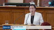 ЗАРАДИ ЧУМАТА В СТРАНДЖА: Двама министри с доклад в парламента