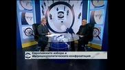 Димитър Димитров:  Становището на КСНС повтаря европейската позиция към кризата в Украйна