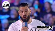 عودة سينا وجولدبيرج في أسبوع واحد -  WWE توب 5