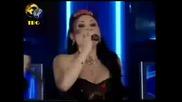 Устата и Софи Маринова - Я твоя [с превод]