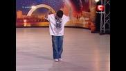 9 годишно момче разцепи дансинга на Украйна търси талант