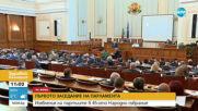 Христо Иванов: Българските граждани искат законност, правила и здрави институции