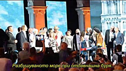 Оливер Драгоевич - Пее клапата под арката - превод