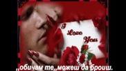 * Превод * Балада * Vasilis Karras (ласка с нож)