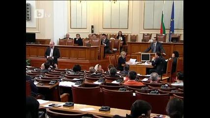 Марихуана в Българския Парламент!