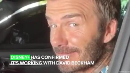 Дейвид Бекъм със собствено шоу за Disney+