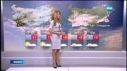 Прогноза за времето (17.04.2015 - централна)