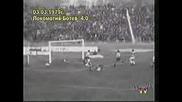 Ботев Пд 0:4 Локо Пд !!! 1979г.