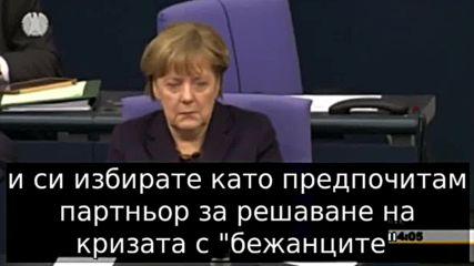 Сара Вагенкнехт - В тази реч ще чуете как размазва като хлебарка Меркел !