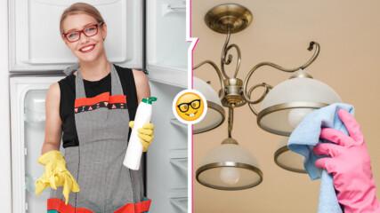 Неща в дома, които винаги забравяме да изчистим