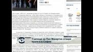 Училището, в което е учил и Пол Макартни, отваря врати в София
