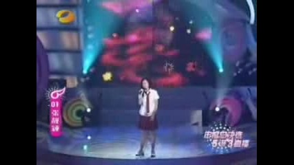 Jane Zhang (chinese Idol 2005) - Loving You