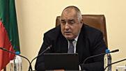 Борисов: Готови сме за първите доставки на ваксини