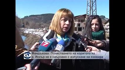 Фандъкова: Почистването на коритото на р. Искър не е свързано с изпускане на язовира