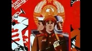Прощаването на славянката. С текст. Съветски вариант. Слава на Червената армия!