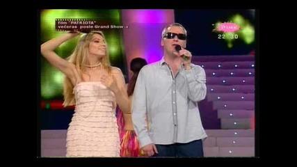 Сърбин пее българска песен