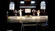 Full Dance - Диви танци