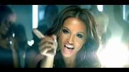 Paradiso Girls Feat. Eve & Lil Jon - Patron Tequila ( Високо Качество )