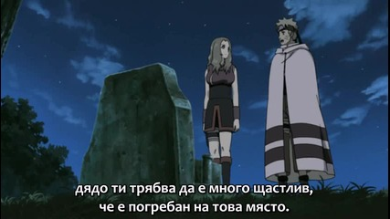 Naruto Shippuuden - 148 - Jokovi4 Бг