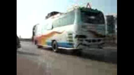 Няма Такъв Автобус