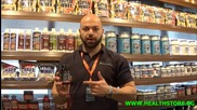 Pure Nutrition - Herbal Burn потиска апетита и контролира кръвната захар