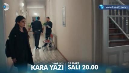 Черна история 1 Епизод Премиера - Kara Yazı Bölüm Fragmanı