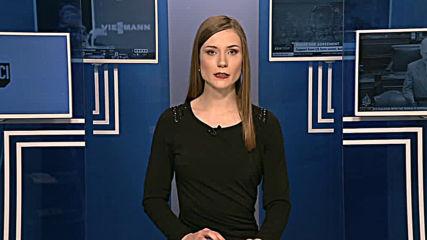 Централна обедна емисия новини – 13.00ч. 16.01.2020