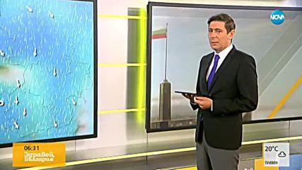 Прогноза за времето (24.07.2018 - сутрешна)