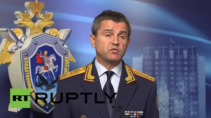 Russia: Komi Republic head Gaizer and his staff detained for state crimes