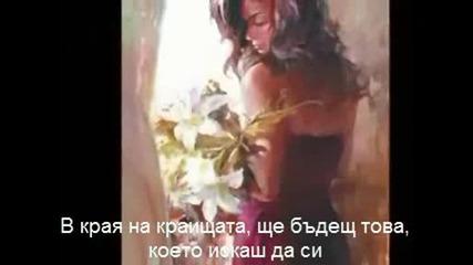 Нощти в бял сатен - Превод