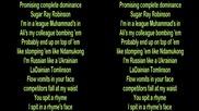 Eminem - Groundhog Day [ Lyrics ] Mmlp2
