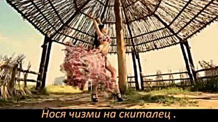 Djordje Balasevic - Devojka sa cardas nogama