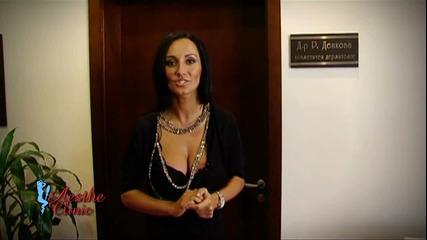 Ефектът на химичния пилинг с д - р Радина Денкова