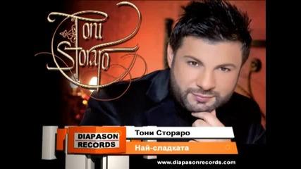 New* Тони Стораро - Най-сладката