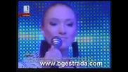 Илия Ангелов - Северина