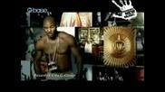 Пазарджик Rap Real G - Злоба
