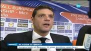 Българските волейболисти се изправят срещу Италия