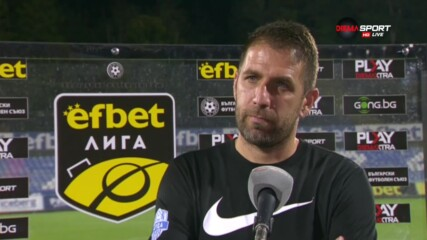 Чиликов: Поздравявам играчите си за себераздаването