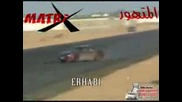 Saudi Drift