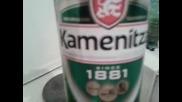 Какво има в състава на една бира Kamenitza?