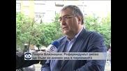 Георги Близнашки: Референдумът отново ще бъде на дневен ред в парламента
