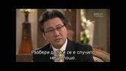 Бг Субс - Prosecutor Princess - Еп. 13 - 1/4