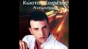 Kostas Safetis - Agapa me opos s agapo