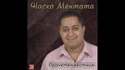 Nasko Mentata - Zlatoto Mi 2014 New