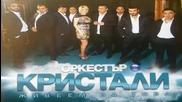 New Ork Kristali - Miss Bulgaria 2014