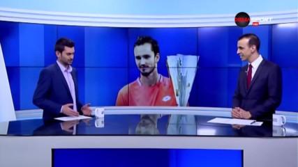Пътят на Даниил Медведев до титлата на Sofia Open 2019
