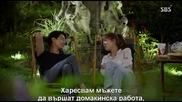 [easternspirit] It's Okay, That's Love (2014) E11 1/2