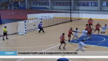 sport 23 10 16